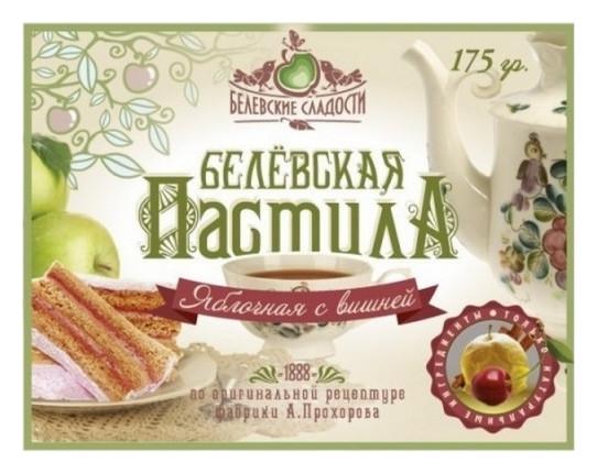 Пастила белёвская пастила с вишней 175 гр.  Белёвские сладости