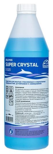 Профхим для стекл-зеркал поверхн,устойч-замарз Dolphin/super Crystal(D020),1л  Dolphin