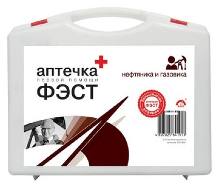 Аптечка первой помощи нефтяника и газовика фэст (Полистирол)  Фэст