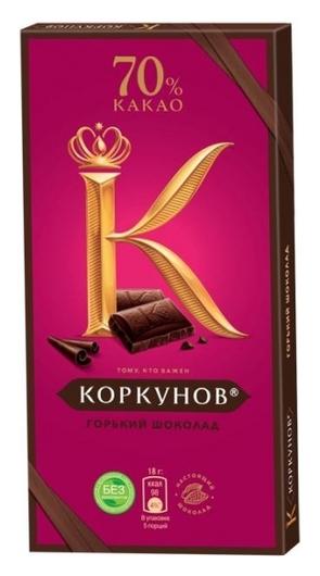 Шоколад коркунов горький шоколад 70%, 90 г  А.коркунов