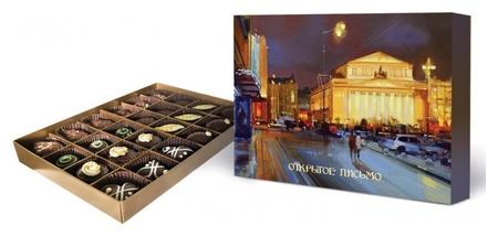 Набор конфет открытое письмо 1/260г. (Коробка-книга большая) 257x180x30  Красный октябрь
