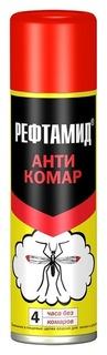 Средство от насекомых рефтамид антикомар 145мл