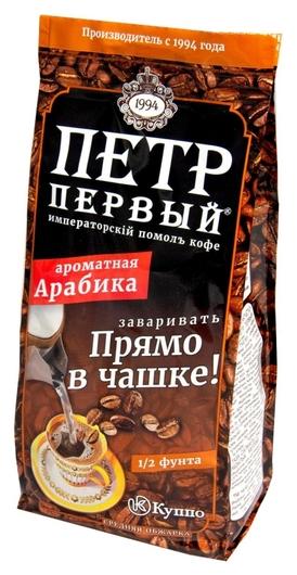 Кофе петр великий крепкий, молотый, императорский помол, 204г  Петр Великий