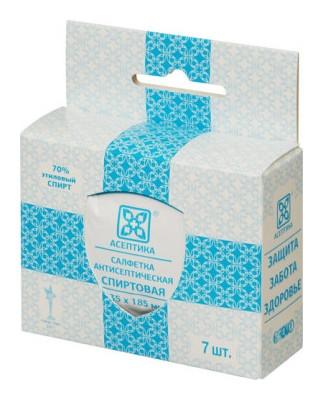 Салфетка спиртовая, антисептическая, этил. сп.135х185мм 7шт/уп  Асептика