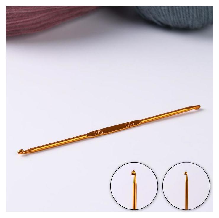 Крючок для вязания, двухсторонний, D = 2/3 мм, 13,5 см, цвет золотой  Арт узор