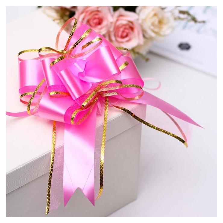 Бант-бабочка №7 Золотая полоса, цвет розовый NNB