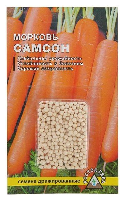 """Семена морковь """"Самсон"""" простое драже, 300 шт  Росток-гель"""