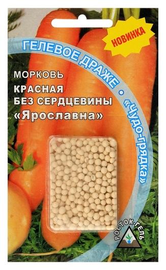 """Семена морковь красная без сердцевины """"Ярославна"""" гелевое драже, 300 шт  Росток-гель"""