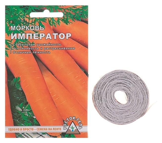 """Семена морковь """"Император"""" семена на ленте, 6 м  Росток-гель"""