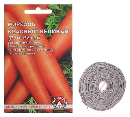 """Семена морковь """"Красный великан"""" семена на ленте  Росток-гель"""