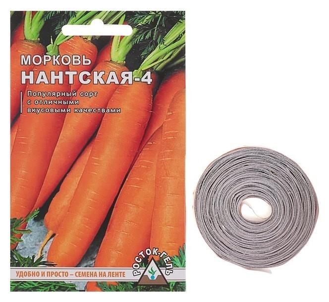 """Семена морковь """"Нантская 4"""" семена на ленте, 8 м  Росток-гель"""