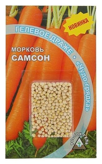 """Семена морковь """"Самсон"""" гелевое драже, 300 шт  Росток-гель"""