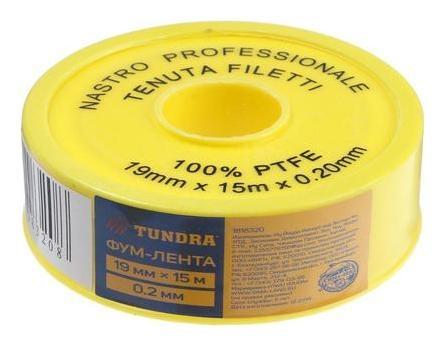 """Лента """"ФУМ"""" Tundra 19 мм х 0.2 мм х 15 м  Tundra"""