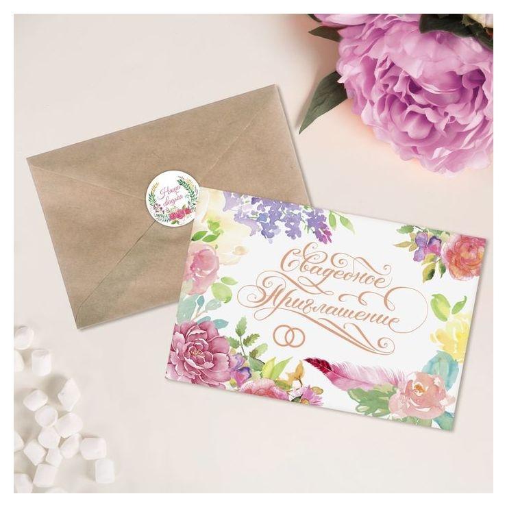 Свадебное приглашение в крафтовом конверте «Пионы», 10 х 15 см NNB