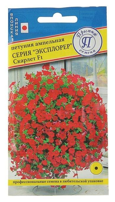 Семена цветов петуния ампельная крупноцветковаяЭксплорер скарлет F1, О, драже 5 шт Престиж
