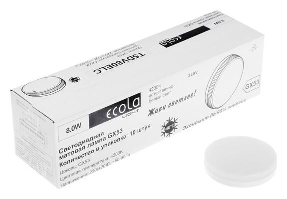 Лампа светодиодная Ecola Light, 8 Вт, Gx53, 4200 K, 27x75 мм, матовое стекло  Ecola