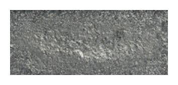 Тон 151 Aluminum Foil  Триумф