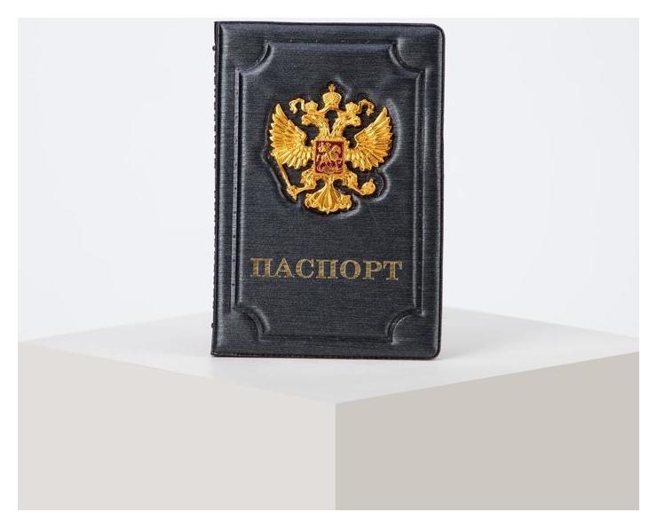 Обложка для паспорта рельефная, скруглённый карман, тиснение, цвет серый NNB