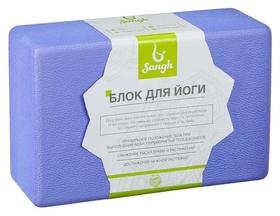 Блок для йоги 23 × 15 × 8 см, 190 г, ребристый, цвет фиолетовый