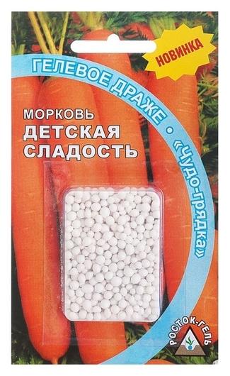 """Семена морковь""""Детская сладость"""" гелевое драже, 300 шт  Росток-гель"""