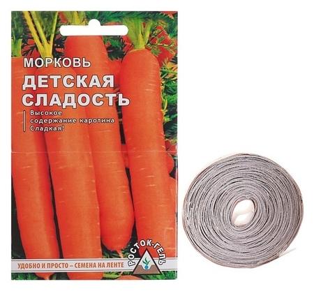 """Семена морковь""""Детская сладость"""" семена на ленте  Росток-гель"""