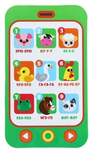 Игрушка телефон для купания «Животные»  Крошка Я