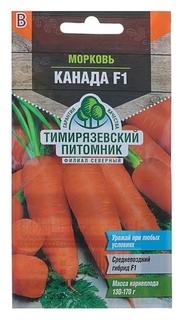 "Семена морковь ""Канада"" F1, 150 шт  Тимирязевский питомник"