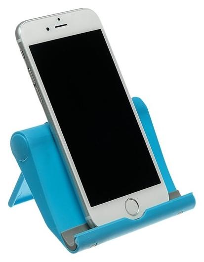 Подставка для телефона Luazon, складная, регулируемая высота, синяя  LuazON