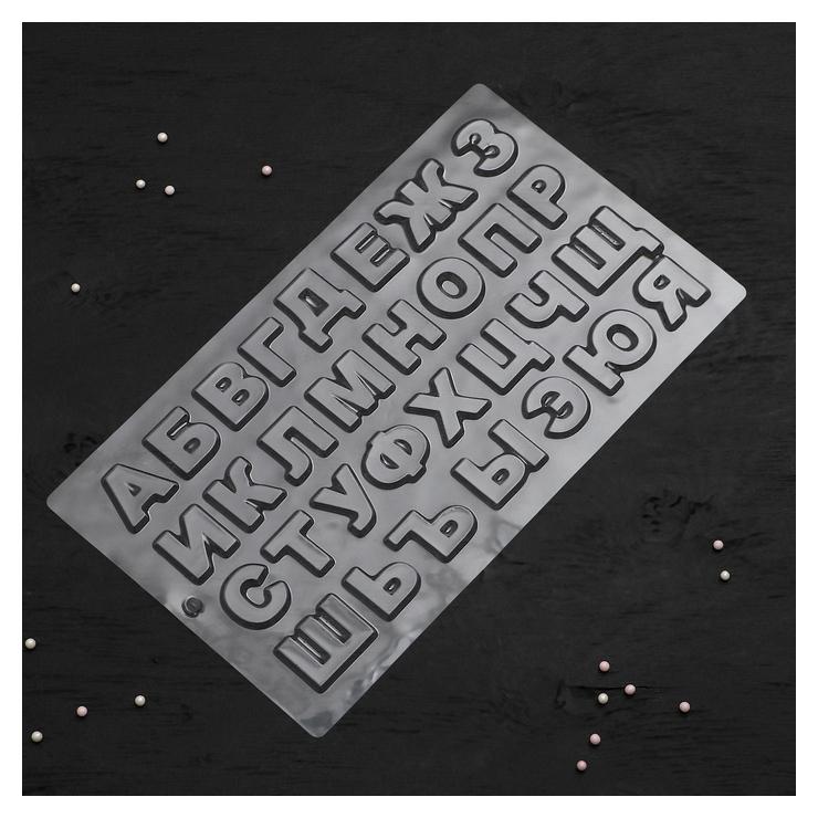 Молд кондитерский для украшения выпечки «Алфавит», 36×20 см NNB