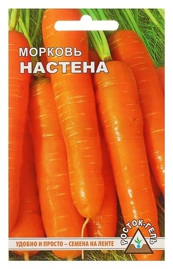 """Семена морковь """"Настена"""", лента  Росток-гель"""