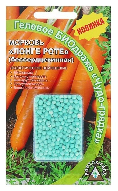 """Семена морковь без сердцевины """"Лонге рота"""", био. драже, 300 шт  Росток-гель"""