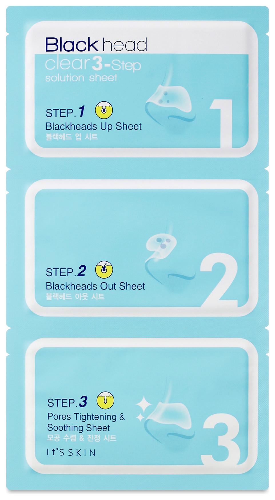 Трехступенчатая система для очищения черных точек Blackhead Clear 3-Step Solution Sheet It's Skin