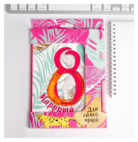 Набор: ежедневник и ручка «8 марррта гепард»  ArtFox