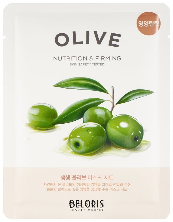 Купить Маска для лица It's Skin, Интенсивно увлажняющая тканевая маска The Fresh Olive Mask Sheet олива, Южная Корея