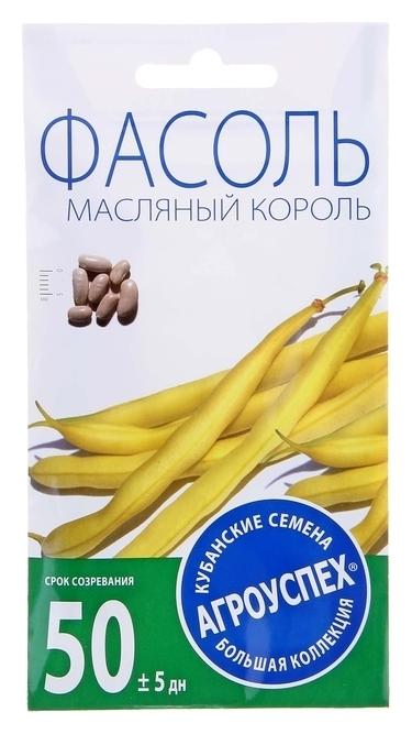 """Семена фасоль """"Масляный король"""" кустовая, спаржевая, 5 гр  Агроуспех"""
