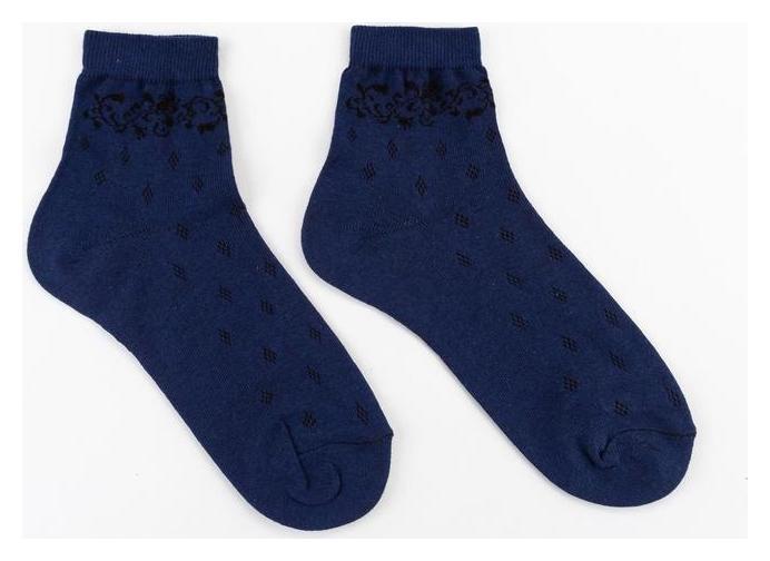 Носки женские Collorista, цвет тёмно-синий, размер 36-37 (23 см)  Collorista
