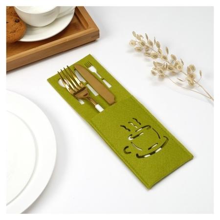 Конверт для столовых приборов доляна «Кофе» цвет зелёный, 9х25 см Доляна