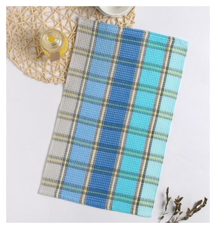 Полотенце вафельное радуга 001 30х50 см, сине-желтое, хлопок 100%, 220г/м2 Belezza