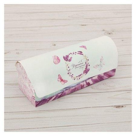 Коробка под кекс «Хорошего настроения», 9 х 9 х 24,5 см  Дарите счастье