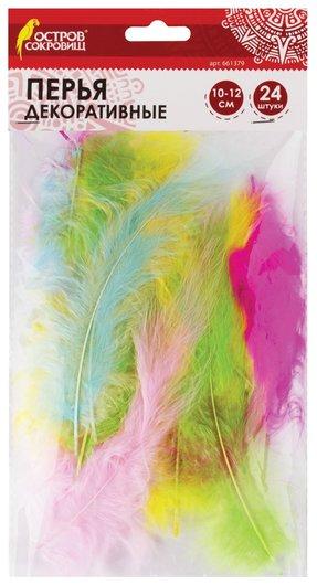 Перья декоративные страусиные, 10-12 см (Набор 24 шт) 6 цветов, пастель  Остров сокровищ