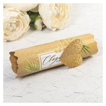 Свадебное приглашение-свиток «Крафт эко», 19 х 14 см NNB