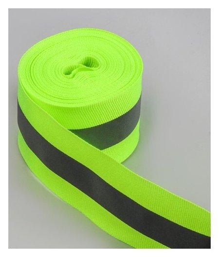 Светоотражающая лента стропа, 40 мм, 5 ± 1 м, цвет салатовый  Арт узор