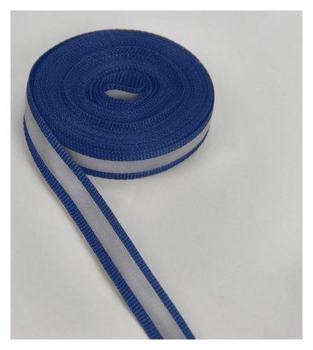Светоотражающая лента стропа, 10 мм, 5 ± 1 м, цвет тёмно-синий  Арт узор