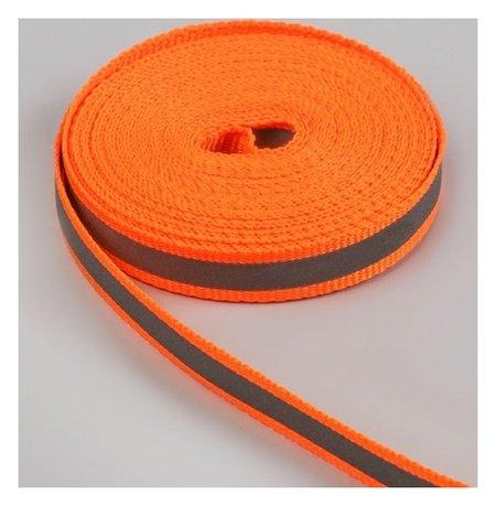 Светоотражающая лента стропа, 10 мм, 5 ± 1 м, цвет оранжевый  Арт узор