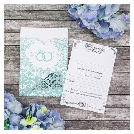 Свадебное приглашение в открытке «Узор с кольцами», 10 X 14,5 см NNB