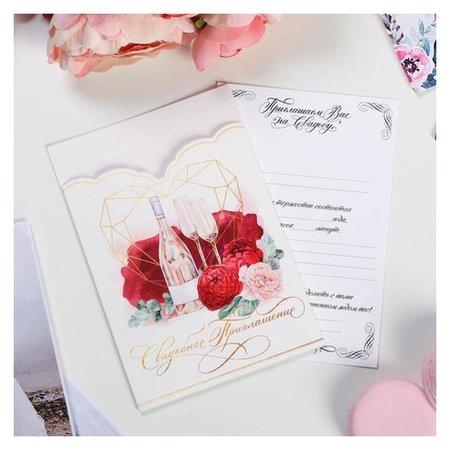 Свадебное приглашение в открытке «Пионы», 10 X 14,5 см NNB