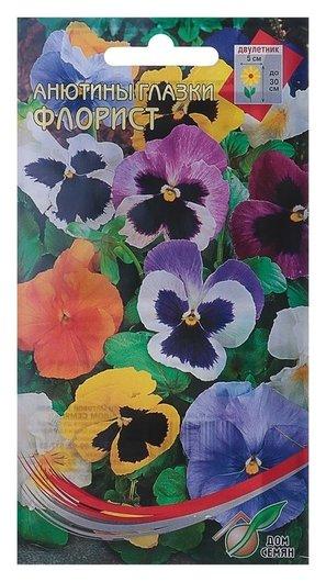 Семена цветов анютины глазки Флорист Дом семян, Дв, 40 шт Сортсемовощ