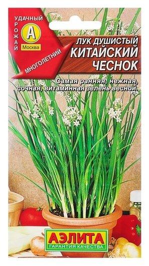 Семена Лук душистый Китайский чеснок, Мн, 0,3 г Аэлита