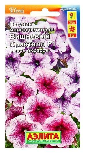 Семена петуния вишневый кристалл F1 многоцветковая, смесь окрасок, 10 шт Аэлита