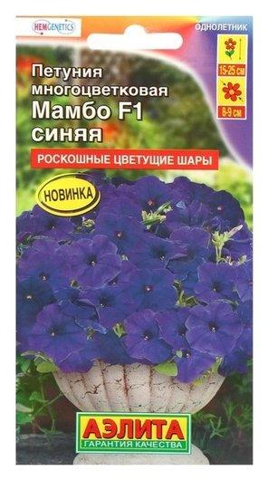 Семена петуния мамбо F1 синяя многоцветковая, 7 шт Аэлита